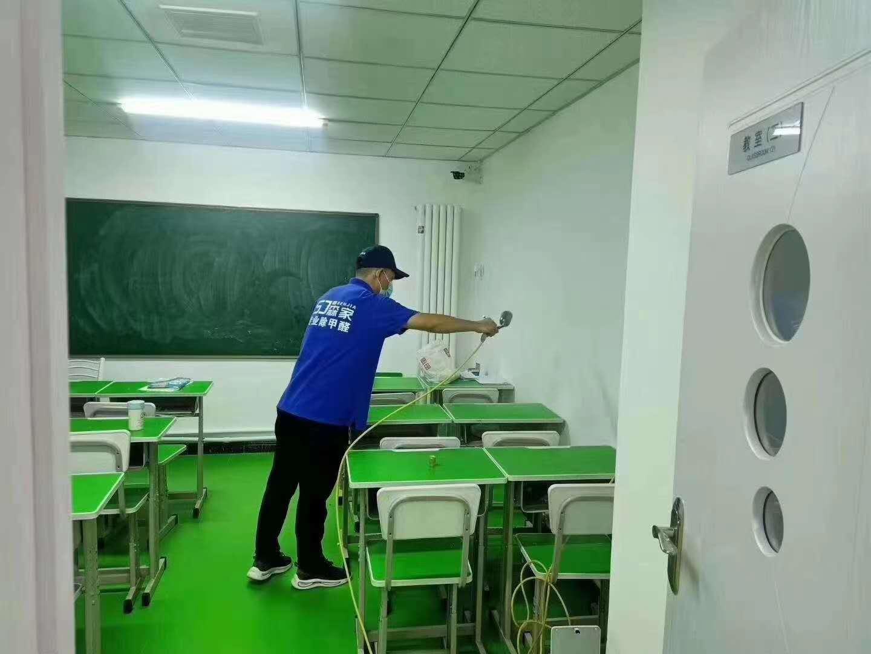 南京教室除甲醛